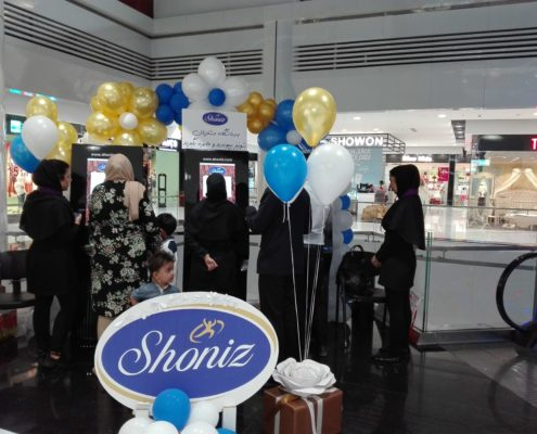 مجتمع آرمیتاژ مشهد - شونیز