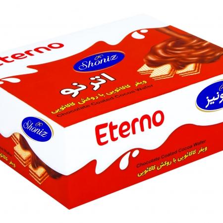 اترنو