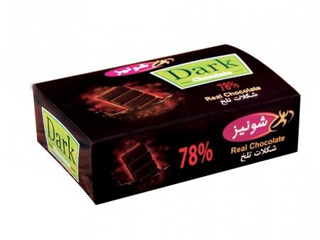 شکلات مینی تابلت تلخ 78 درصد