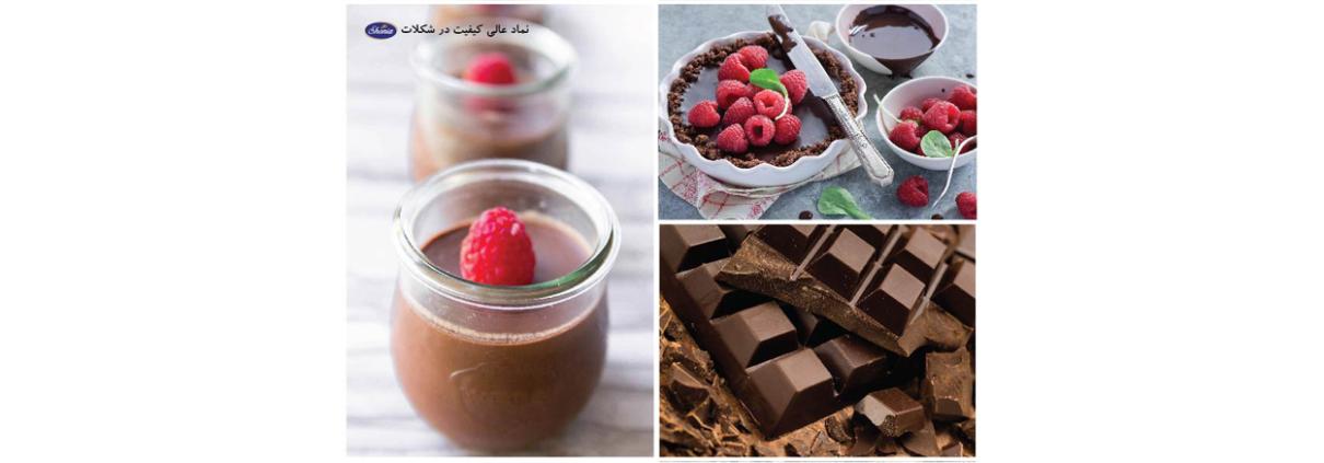 شکلات توت و موس