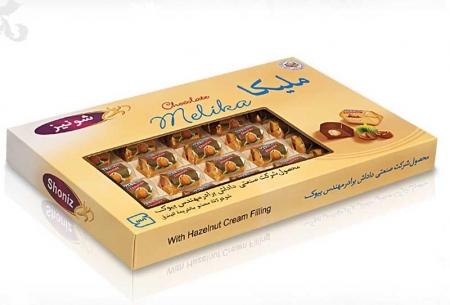 شکلات ملیکا زرد کادویی
