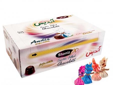 شکلات مغزدار فندقی آندیس پرچمی