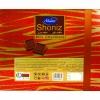 شکلات شونیز مربع کادویی روباندار