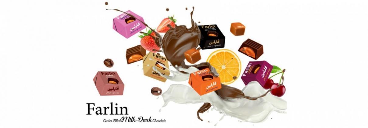 شکلات فارلین